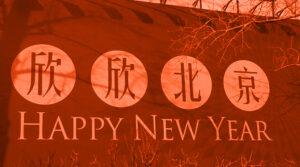 Chinese-New-Year-resized